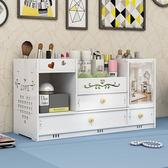 桌面化妝品收納盒塑膠家用帶鏡子護膚品置物架梳粧檯化妝盒