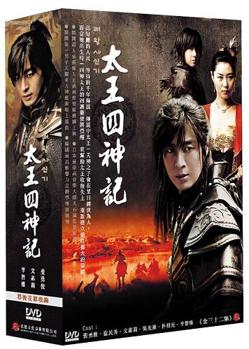 太王四神記+幕後花絮 DVD 雙語版 ( 裴勇俊/文素利/李智雅/崔民秀 )