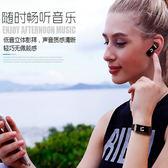 手環耳機 耳機分離式智慧手環藍牙耳機二合壹可通話接電話運動手錶腕帶男女 小宅女大購物