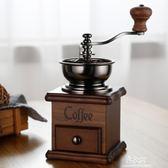 台灣原木小型手搖磨豆機 咖啡豆研磨機手動家用手磨咖啡機研磨器     易家樂
