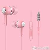 耳機有線入耳式華為oppo蘋果安卓手機通用耳塞男女生可愛 生活樂事館