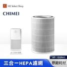 CHIMEI 奇美 三合一 HEPA濾網 空氣清淨機 原廠耗材 (適用 AP-15SRH1 )