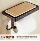 仿古紙巾架卷紙架衛生紙盒衛生間手紙架廁所廁紙架紙巾盒歐式金色(B款)