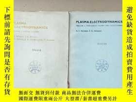 二手書博民逛書店plasma罕見electrodynamics 1+2合售(P2163)Y173412