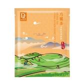 DR.Hsieh  烏龍茶涵氧保濕面膜 單片 25ml 效期2021.12【淨妍美肌】