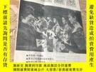 二手書博民逛書店罕見資料薈萃1993.3Y403679