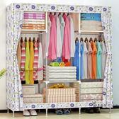 (超夯大放價)簡易衣櫃 簡易衣櫃 加固鋼管布衣櫃 防塵布衣櫥中號收納XW