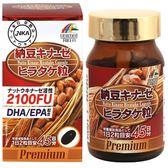 (日本原裝進口)納豆發酵膠囊食品【Dr.HC納豆激酶升級版】買多更優惠
