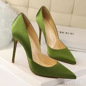 歐美風時尚簡約細跟超高跟鞋綢緞淺口尖頭夜店性感鏤空顯瘦單鞋 XN1768【VIKI菈菈】