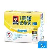 桂格完膳營養素-含白藜蘆醇配方237ml X6入【愛買】