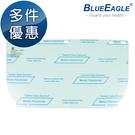 【醫碩科技】藍鷹牌 安全面罩 需搭配C-2下巴蓋 防風/防塵/防衝擊 1片 FC-72 多件優惠中