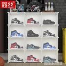 鞋盒透明球鞋子收納盒20個裝塑料收藏鞋櫃神器防氧化鞋架抽屜式