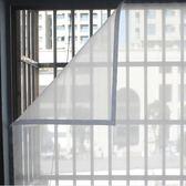 防塵加密夏季防蚊紗網防蟲簡易DIY魔術貼網非磁性紗窗HM 范思蓮恩
