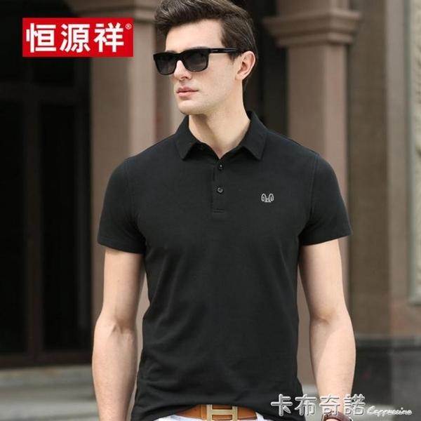 短袖T恤男純色絲光棉翻領Polo衫夏季中青年薄款半袖保羅衫 卡布奇诺