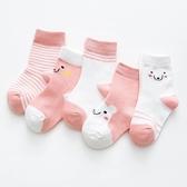 兒童襪子純棉男女寶寶中筒短襪春秋冬款新生嬰兒襪0-1-3-5-8-10歲
