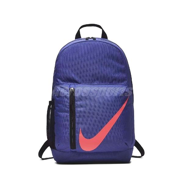Nike 後背包 Elemental Kids Bkpk 兒童款 上學包 雙肩背 包包 紫 粉 【PUMP306】 BA5405-554