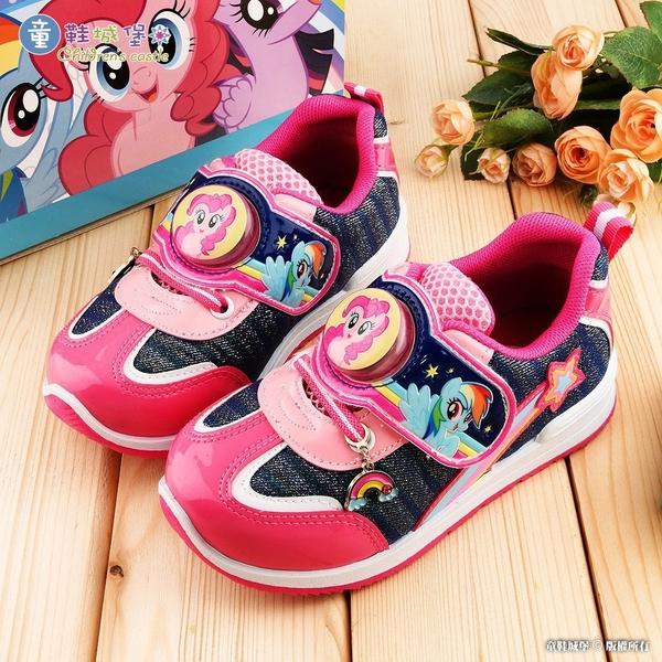 童鞋城堡-女童運動鞋 LED電燈運動鞋 新彩虹小馬 MP6003-桃