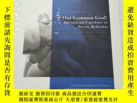二手書博民逛書店OUR罕見COMMON GOAL:INTERNATIONAL E