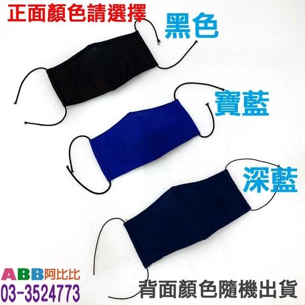小孩【三層不織布口罩】符合疾管署建議材質製作_台灣製造#布面口罩#口罩套#防塵口罩#口罩布套