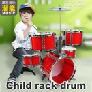 爵士架子鼓架子鼓兒童初學者小孩爵士鼓敲打鼓樂器玩具大號男女孩禮物5-8歲YYJ(快速出貨)