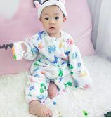 嬰兒珊瑚絨睡袋加厚法蘭絨連身衣寶寶分腿哈衣兒童睡衣防踢被 伊衫風尚