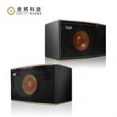 G&M 金將科技 PA808 雙八吋懸吊喇叭