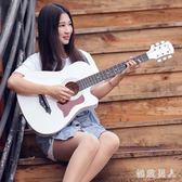 民謠吉他木吉他初學者入門練習吉它學生女男樂器 HH3677 【極致男人】