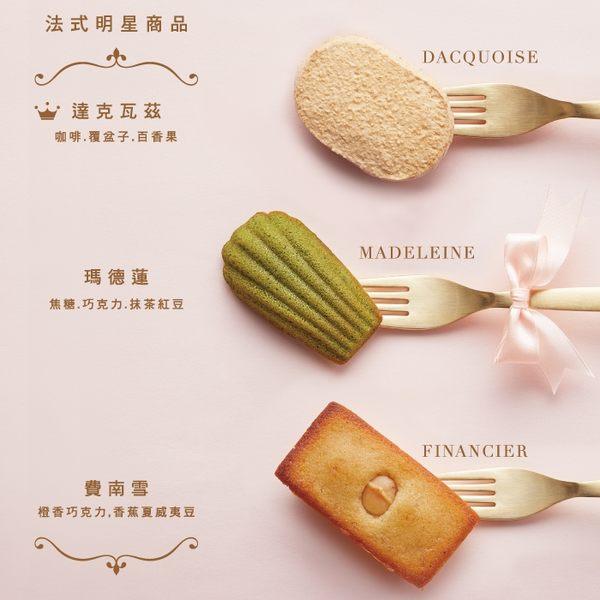 禮坊Rivon-法式綜合點心 6入禮盒 (宅配賣場)