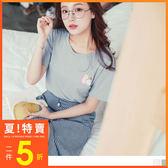 《AB4307》質感純色綴花朵刺繡圖案彈性高含棉上衣.2色 OrangeBear