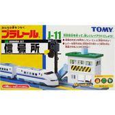 《TOMY鐵路王國*PLARAIL火車配件》 J-11 信號所 ╭★ JOYBUS玩具百貨