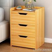 歐意朗床頭櫃簡約現代臥室收納櫃文件櫃子簡易小櫃子床櫃儲物櫃QM 美芭