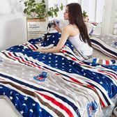 空調被毯子 夏季毯子珊瑚法蘭絨小毛毯加厚床單單人薄款空調午睡毛巾夏涼被子Igo 免運 CY潮流站