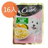 西莎 蒸鮮包-成犬用 低脂雞肉 南瓜‧胡蘿蔔 70g (16入)/盒【康鄰超市】