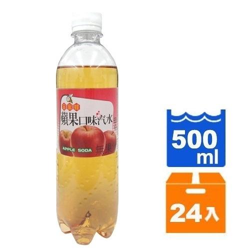 【免運直送】金蜜蜂蘋果口味汽水500ml (24瓶/箱)【合迷雅好物超級商城】 _02