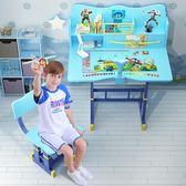 兒童桌椅 寫字桌椅套裝小學生書柜組合女孩男孩子家用可升降學習桌 莎瓦迪卡