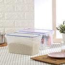 【TO HOUSE】把手長型保鮮盒 水果收納盒 冰箱冷藏盒