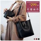 包中包-簡約穿帶造型手提包中包-共3色-A15152275-天藍小舖