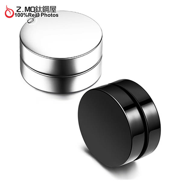 316L西德白鋼 圓形磁鐵耳環 抗過敏不生鏽 無耳洞 禮物推薦 單個價【EZM00001】Z.MO鈦鋼屋