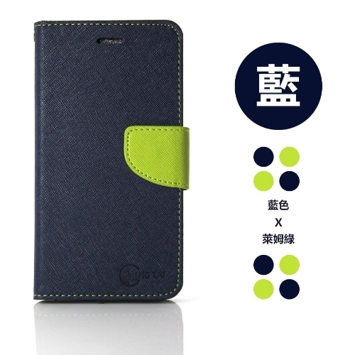 拼接雙色款 ASUS Zenfone 3(ZE552KL) 磁扣側掀(立架式)皮套