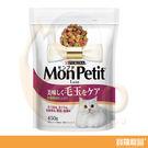 嚴選貓咪最愛的食材內含豐富的維他命及維生素幫助化毛適口性佳