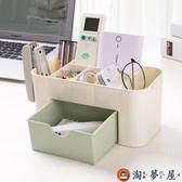 3個裝 桌面抽屜式化妝品收納盒化妝刷整理盒分格梳妝盒【淘夢屋】