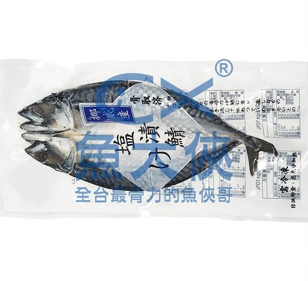 1G3B【魚大俠】FH263中規薄鹽挪威鯖魚一夜干(325±10%/尾/中規)#猿