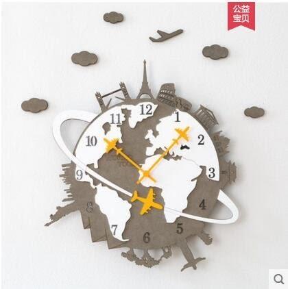 創意客廳美式個性掛錶靜音時鍾家用裝飾石英鐘錶