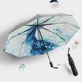 雨傘女折疊韓國小清新森系晴雨兩用傘女神太陽傘防曬防紫外線遮陽【七七特惠全館七八折】