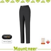 【Mountneer 女 CORDURA四向彈性長褲《深灰》】21S50/休閒長褲/工作褲/快乾/防曬
