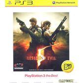 PS3-二手片 惡靈古堡 5 日英版 PLAY-小無電玩