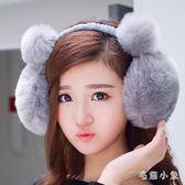 掛耳包護耳罩耳套女耳暖耳朵套男耳捂耳帽保暖韓版冬季天可愛兒童 ys7578『毛菇小象』