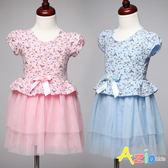 童裝 洋裝 小碎花珠珠蝴蝶結別針網紗洋裝(共2色) Azio Kids 美國派 童裝