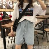 特賣五分褲直筒五分牛仔褲女春季新款寬鬆牛仔短褲韓版學生高腰顯瘦中褲