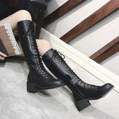 系帶長靴女秋季2018新款機車靴子拉鏈過膝長筒靴高筒粗跟騎士靴潮『摩登大道』